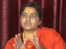 प्रज्ञा ठाकुर ने नाथूराम गोडसे को बताया 'देशभक्त', कहा- उन्हें आतंकी बताने वालों को चुनाव बाद जवाब मिलेगा