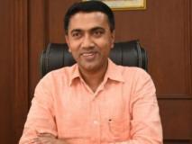 गोवा के उप सीएम होंगेचंद्रकांत कावलेकर,चार नव-नियुक्त मंत्रियों को विभाग आवंटित