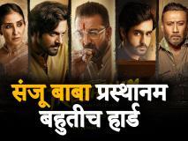 Prassthanam Trailer Review: वास्तव की याद दिला रहे हैं संजू बाबा, जैकी श्राफ, चंकी पाण्डेय ने भी कियाय इंप्रेस