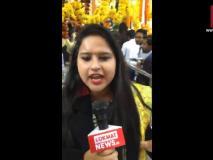 Maha shivratri 2018 : दिल्ली के चांदनी चौक स्थित गौरी शंकर प्राचीन मंदिर से Live