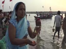 Guru Purnima 2019: गुरु पूर्णिमा पर प्रयागराज के 'त्रिवेणी संगम' में स्नान के लिए जुटे श्रद्धालु