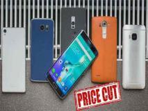 2017 के इन फ्लैगशिप स्मार्टफोन्स में हुई 22,000 रुपये तक की कटौती, जानें नई कीमत