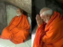 पीएम मोदी केदारनाथ की पवित्र गुफा में रातभर करेंगे योग साधना, मीडिया को किया बैन