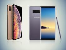 Year Ender 2018: ये हैं इस साल के सबसे महंगे स्मार्टफोन, कीमत है 1 लाख से ज्यादा