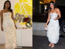 प्रियंका चोपड़ा ने अमेरिका में दोस्तों को दी 'ब्राइडल शावर' पार्टी, पहना लाखों का ड्रेस, देखें तस्वीरें