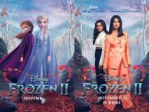 प्रियंका-परिणीति पहली बार एक साथ करेंगी काम, डिजनी की इस फिल्में में भी दोनों बनी बहनें