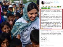 Pics: रोहिंग्या कैंप में गईं प्रियंका चोपड़ा, ट्रॉलर ने कहा- कभी अपने देश भी आओ, वीजा भी नहीं लगेगा