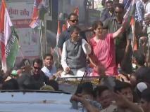 Lok Sabha Election: प्रियंका गांधी का सहारनपुर में रोडशो, 11 अप्रैल को यहां होगी वोटिंग