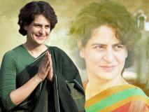 लोकसभा चुनाव: प्रियंका गांधी ने कहा- इतनी 'कमजोर सरकार' और 'कमजोर प्रधानमंत्री' कभी नहीं रहा है