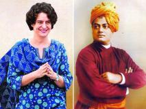 प्रियंका गांधी का स्वामी विवेकानंद, भगवान बुद्ध और सुभाषचंद्र बोस से है ये कास्मिक कनेक्शन