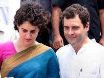 विजय दर्डा का ब्लॉग: राहुल गांधी के साथ मिलकर राजनीति की नई इबारत लिखेंगी प्रियंका गांधी