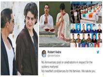 पुलवामा हमला: शहीदों के सम्मान में शादी की सालगिरह नहीं मनाएंगे रॉबर्ट वाड्रा