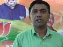 गोवा: प्रमोद सावंत हो सकते हैं अगले मुख्यमंत्री, देर रात होगा शपथ-ग्रहण समारोह
