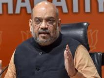अमित शाह को यूपी में इस सीट से लड़ना चाहिए लोकसभा चुनाव, फेल हो जाएगा सपा-बसपा गठबंधन और प्रियंका गांधी का दांव!
