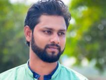 पुणे का इंजीनियर कांग्रेस अध्यक्ष पद के लिए भरेगा नामांकन, राहुल गांधी के इस्तीफे के बाद बनाया मन