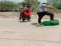 Video: कांग्रेस नेता के भाई ने महिला को सड़कों पर बुरी तरह पीटा, वजह जान आप भी हैरान होंगे