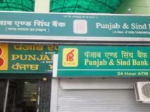 पंजाब सिंध बैंक ने कर्ज पर स्टैण्डर्ड इंटरेस्ट रेट 0.20 प्रतिशत तक घटाई