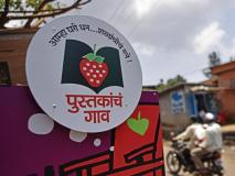 भारत का पहला पुस्तक गांव, हर घर में है लाइब्रेरी