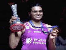 वर्ल्ड टूर फाइनल्स की ऐतिहासिक जीत के बाद पीवी सिंधु ने कहा, 'उम्मीद है अब कोई मुझसे फाइनल में हार के बारे में नहीं पूछेगा'