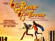 P Se Pyaar F Se Faraar First Look:मनोज तिवारी, जिमी शेरगिल की 'प से प्यार फ से फरार' का पोस्टर रिलीज, देखें लुक