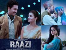 RAAZI Trailer: इस भारतीय जासूस पर आधारित है आलिया भट्ट का किरदार, देखिए वीडियो