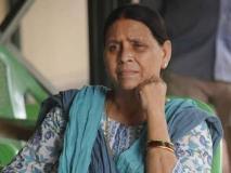 बिहार: इस रक्षाबंधन अपने भाइयों को छोड़ा, राबड़ी देवी ने मुंहबोले भाई को बांधी राखी