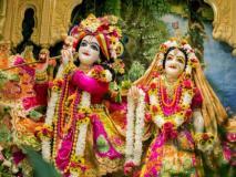 Radha Ashtami 2019: आज राधाष्टमी और दुर्वाष्टमी का व्रत, जानें पूजा विधि, समय और महत्व