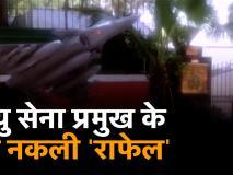 एयर चीफ मार्शल बीएस धनोआ के घर के बाहर 'राफेल विवाम' सोशल मीडिया पर वायरल