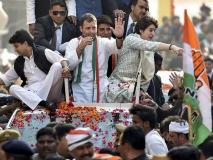 लोकसभा चुनाव 2019: कांग्रेस ने उत्तर प्रदेश में छह समितियों का गठन किया, चुनाव समिति की अध्यक्षता करेंगे राज बब्बर