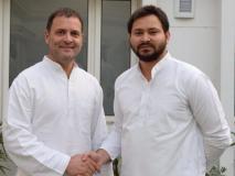 बिहार में कभी एकक्षत्र राज करने वाली कांग्रेस को महागठबंधन में बने रहने के लिए बड़ी कुर्बानी देनी पड़ी है!