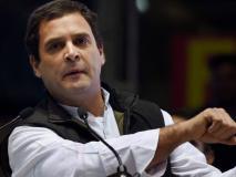 कांग्रेस की मजबूती के लिए बने 'शक्ति' ने ही राहुल गांधी को दिया सबसे बड़ा धोखा!