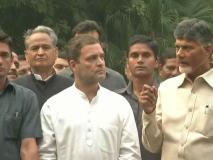 महागठबंधन को बड़ी सफलता: राहुल गांधी ने चंद्रबाबू नायडू को मनाया, टूट सकता है मोदी-शाह का 2019 का सपना