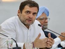 कांग्रेस कार्यसमिति की बैठक में राहुल गांधी का BJP-RSS पर हमला, कहा- 'फासीवादी विचारधारा को हराने में हर बलिदान छोटा'