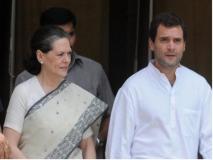 दिल्ली लोकसभा चुनाव: इस मामले में भाजपा और आप से बेहतर कांग्रेस