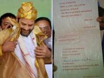"""""""राहुल गांधी की शादी तय, निमंत्रण कार्ड की तस्वीरें लीक"""""""