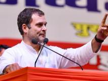 राहुल गांधी का पीएम मोदी पर हमला, कहा- 'तय कीजिए, गांधी का हिंदुस्तान चाहते हैं या गोडसे का?'