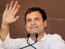 कांग्रेस की बनी सरकार तो कर्ज नहीं लौटाने पर जेल नहीं जाएगा कोई किसान: राहुल गांधी