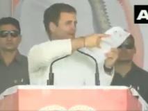 'सबूत' दिखा राहुल गांधी बोले- कांग्रेस ने शिवराज सिंह के परिवार का कर्जा माफ किया, कमलनाथ ने गिनाए नाम