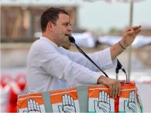 'PM मोदी ने किया किसानों का अपमान, कांग्रेस की सरकार बनते ही 10 दिनों में करेंगे कर्ज माफ'