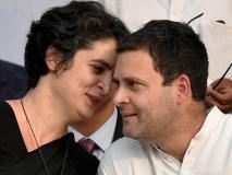 मायावती और अखिलेश के ठुकराने के बाद अकेले पड़ते राहुल को प्रियंका गांधी का सहारा, कांग्रेस 2009 दोहरा सकती है?