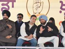 लोकसभा चुनाव 2019ः कांग्रेस को केरल और छत्तीसगढ़ के बाद पंजाब से सबसे अधिक सीटों की उम्मीद