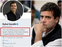 राहुल गांधी के ट्विटर हैंडल का बदल गया बायो, खुद को बताया सांसद और कांग्रेस का सदस्य