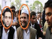 जानिए पुलवामा के आतंकी के साथ वायरल हुई राहुल गांधी की 'तस्वीर' का सच