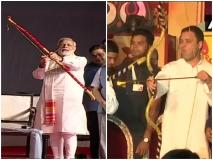 दशहरा: रामलीला मैदान के रावण दहन में राहुल गांधी, सोनिया गांधी और मनमोहन सिंह हुए शामिल, पीएम मोदी ने लालकिला मैदान में किया पुतला दहन
