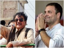 पटना साहिब सीट: बिहारी बाबू के लिए रोड शो करेंगे कांग्रेस पार्टी के राष्ट्रीय अध्यक्ष राहुल गांधी
