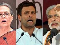 नरेन्द्र मोदी ने अमेठी और रायबरेली के लिए बनाया है खास प्लान, राहुल गांधी और सोनिया गांधी को ऐसे घेरेगी बीजेपी