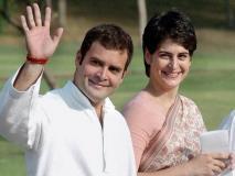 भाजपा को तीन राज्यों में हराने के बाद इस जगह छुट्टी मनाने पहुंचे राहुल गांधी