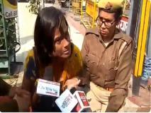 वीडियो: महिला का आरोप- BJP नेताओं ने किया माँ-बहन का गैंगरेप, पुलिस नहीं लिख रही FIR, कहा- एक है राजनाथ सिंह का 'रिश्तेदार'