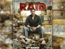 Raid मूवी रिव्यूः सौरभ शुक्ला और रितेश शाह के कंधों पर सवार भारत की सबसे बड़ी 'रेड'