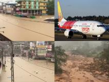 Kerala Flood: बाढ़ से अब तक 22 लोगों की मौत, 22 हजार से अधिक लोगों को बचाया गया, रेड अलर्ट जारी